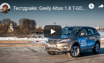 Geely Altas 1.8 T-GDI (2019my, Luxury-LED)